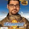 Rick Kavanian - Kosmopilot DVD